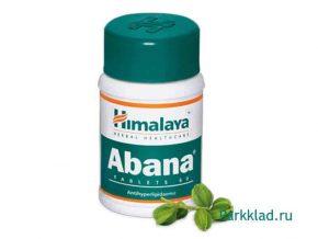 Абана (Abana) Himalaya 60 таблеток