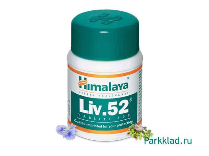 Лив 52 (Liv.52) Himalaya 100 таблеток