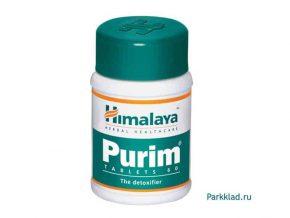 Пурим (Purim) Himalaya 60 таблеток