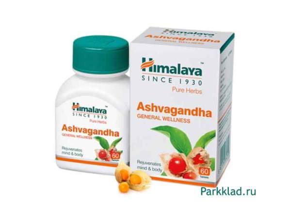 Ашвагандха (Ashvagandha) Himalaya 60 таблеток