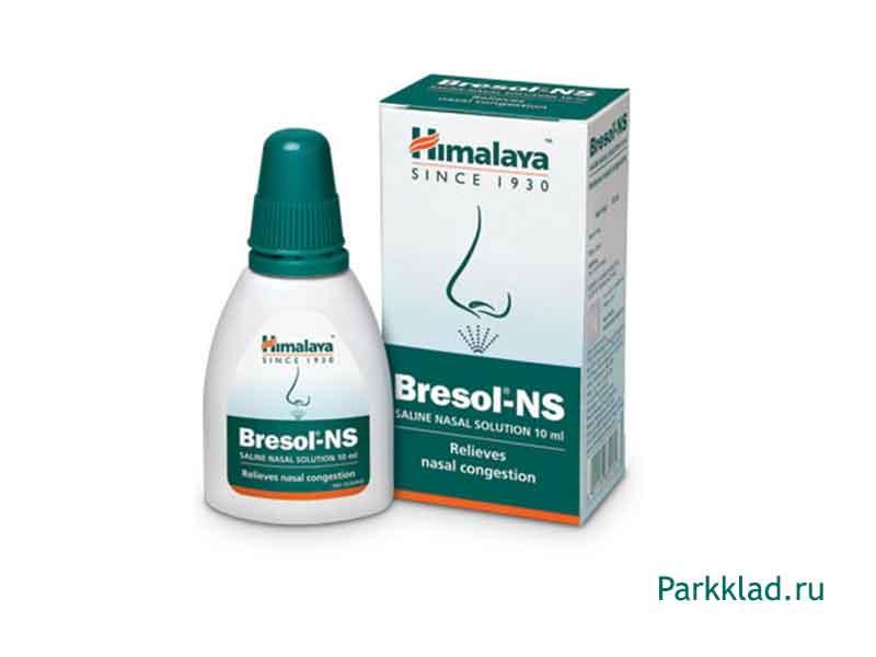 Капли-спрей для носа Бресол-НС (Bresol-NS) 10 мл