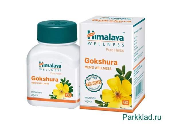 Гокшура (Gokshura) Himalaya 60 таблеток