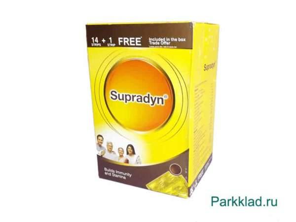 Супрадин поливитамины (Supradyn) 15 таблеток