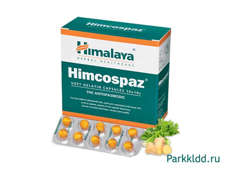 Химкоспаз (Himcospaz) Himalaya