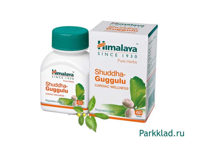 Шуддха Гуггулу (Shuddha-Guggulu) Himalaya 60 таблеток