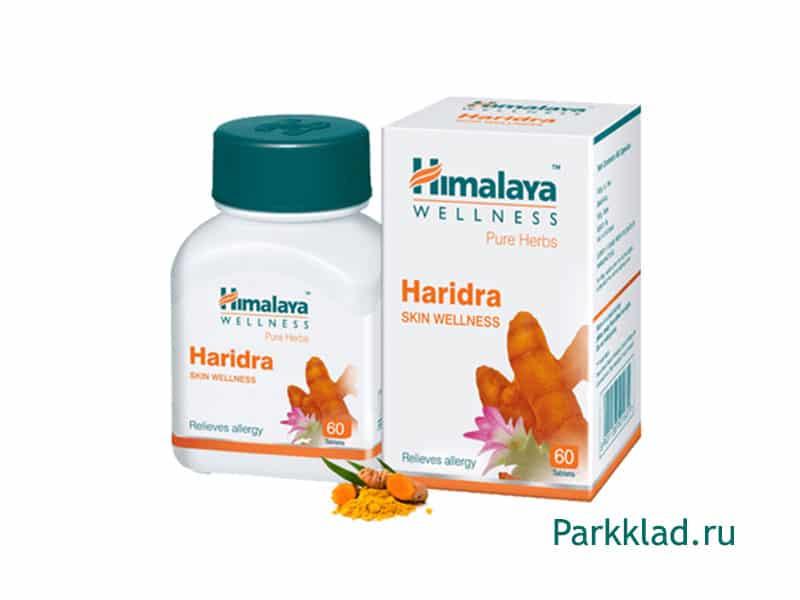 Харидра (Haridra) Himalaya 60 таблеток