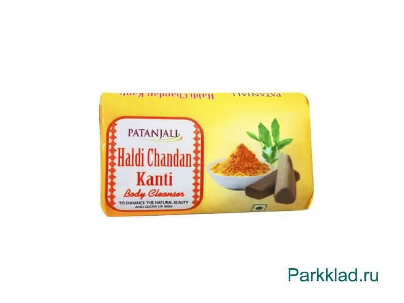 Мыло аюрведическое с Куркумой (Patanjali)