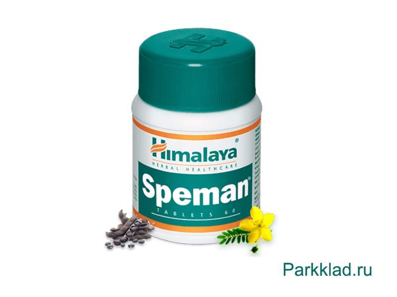 Спеман (Speman) Himalaya 60 таблеток