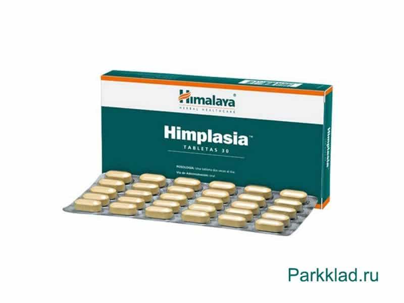Химплазия (Himplasia) Himalaya 30 таблеток