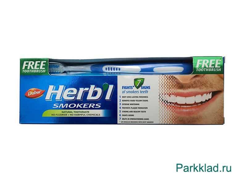 Зубная паста DABUR HERB'L SMOKERS