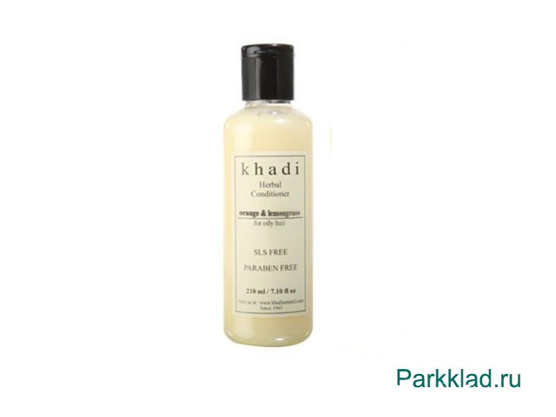 Кондиционер для волос Кхади «Апельсин+Лемонграсс» (без парабенов и СЛС) 210 мл
