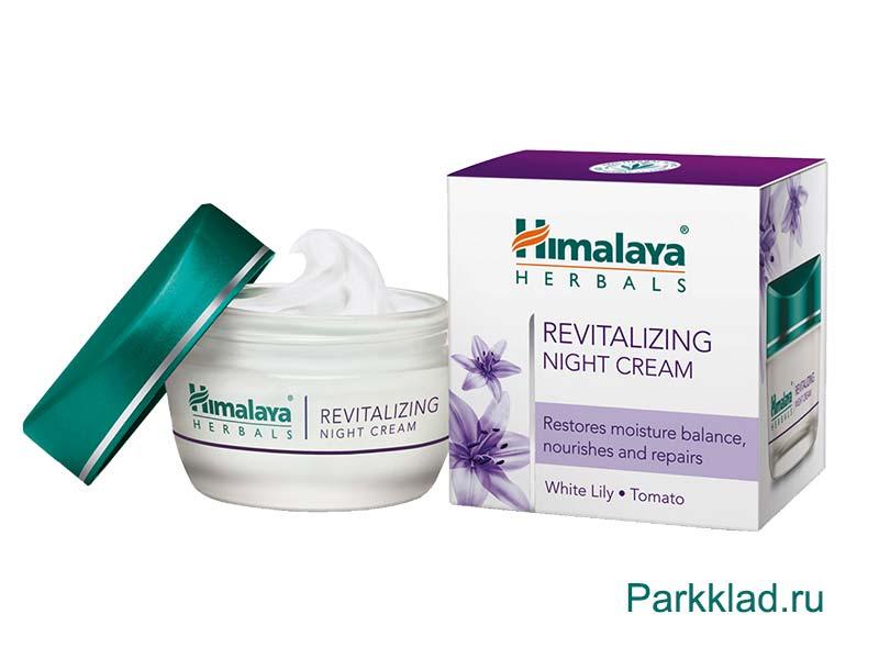 Восстанавливающий ночной крем Himalaya
