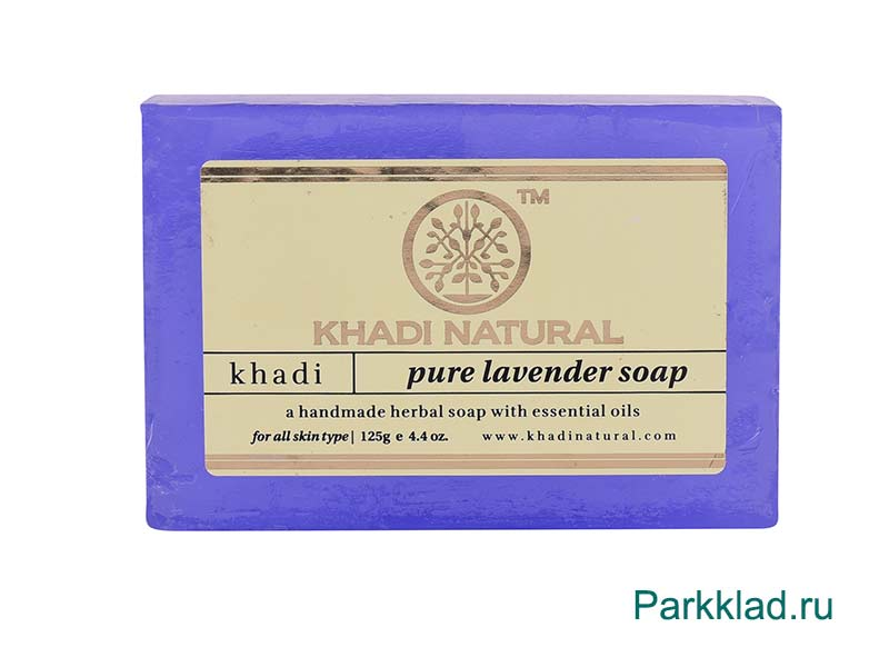 Khadi Pure lavender SOAP/Кхади мыло «Лаванда» 125 гр