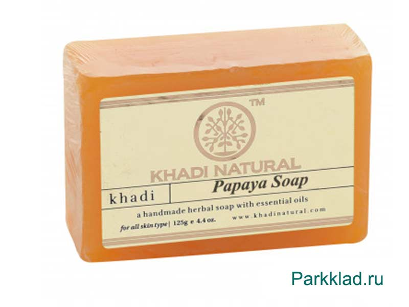 Khadi Papaya SOAP/Кхади мыло «Папайя» 125 гр