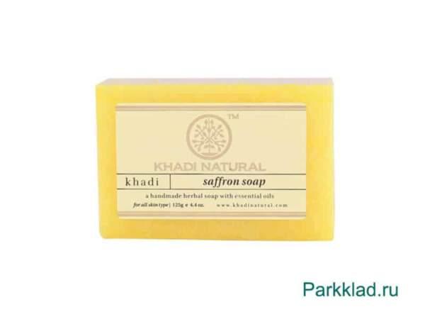 Khadi SAFFRON SOAP/Кхади мыло «Шафран» 125 гр
