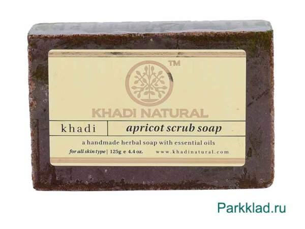 Khadi Almond SOAP/Кхади мыло «Миндаль» 125 гр