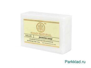 Khadi JASMINE SOAP/Кхади мыло «Жасмин» 125 гр