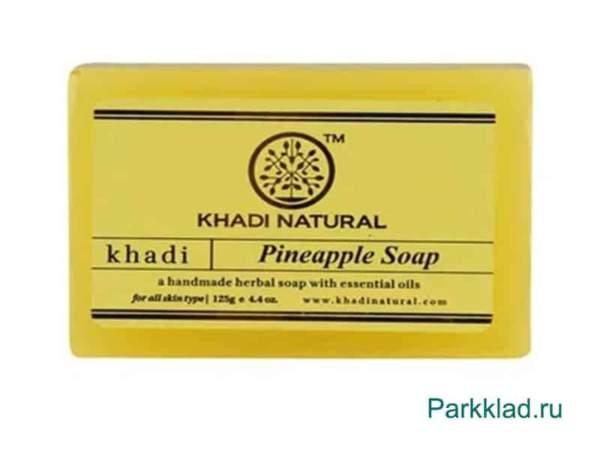 Khadi Pineapple SOAP/Кхади мыло «Ананас» 125 гр