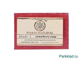 Мыло Кхади Клубника (Khadi Strawberry SOAP) 125 гр