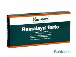 Румалайя Форте (Rumalaya Forte) Himalaya