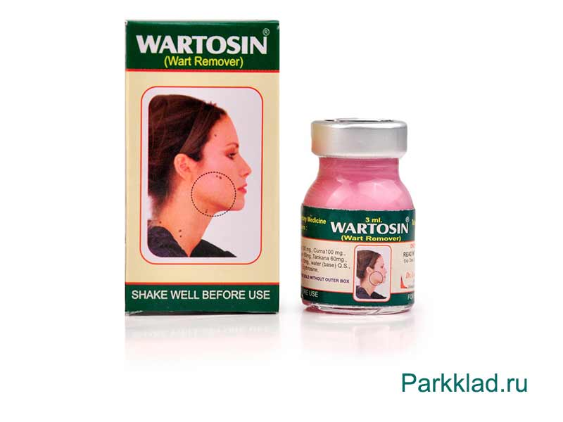 Вартосин (Wartosin) Wart Remover 3 мл