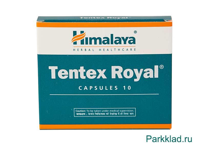 Тентекс Роял (Tentex Royal) Himalaya