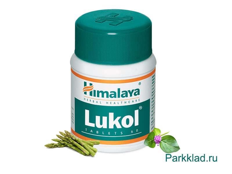 Лукол (Lukol) Himalaya 60 таблеток