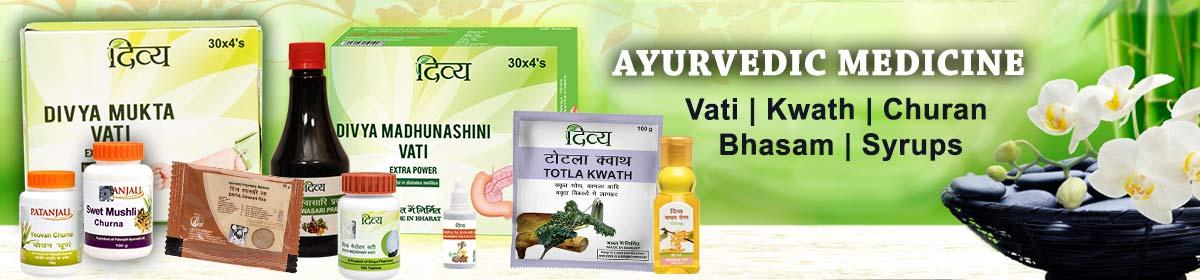 Продукция бренда Patanjali Ayurved Limited